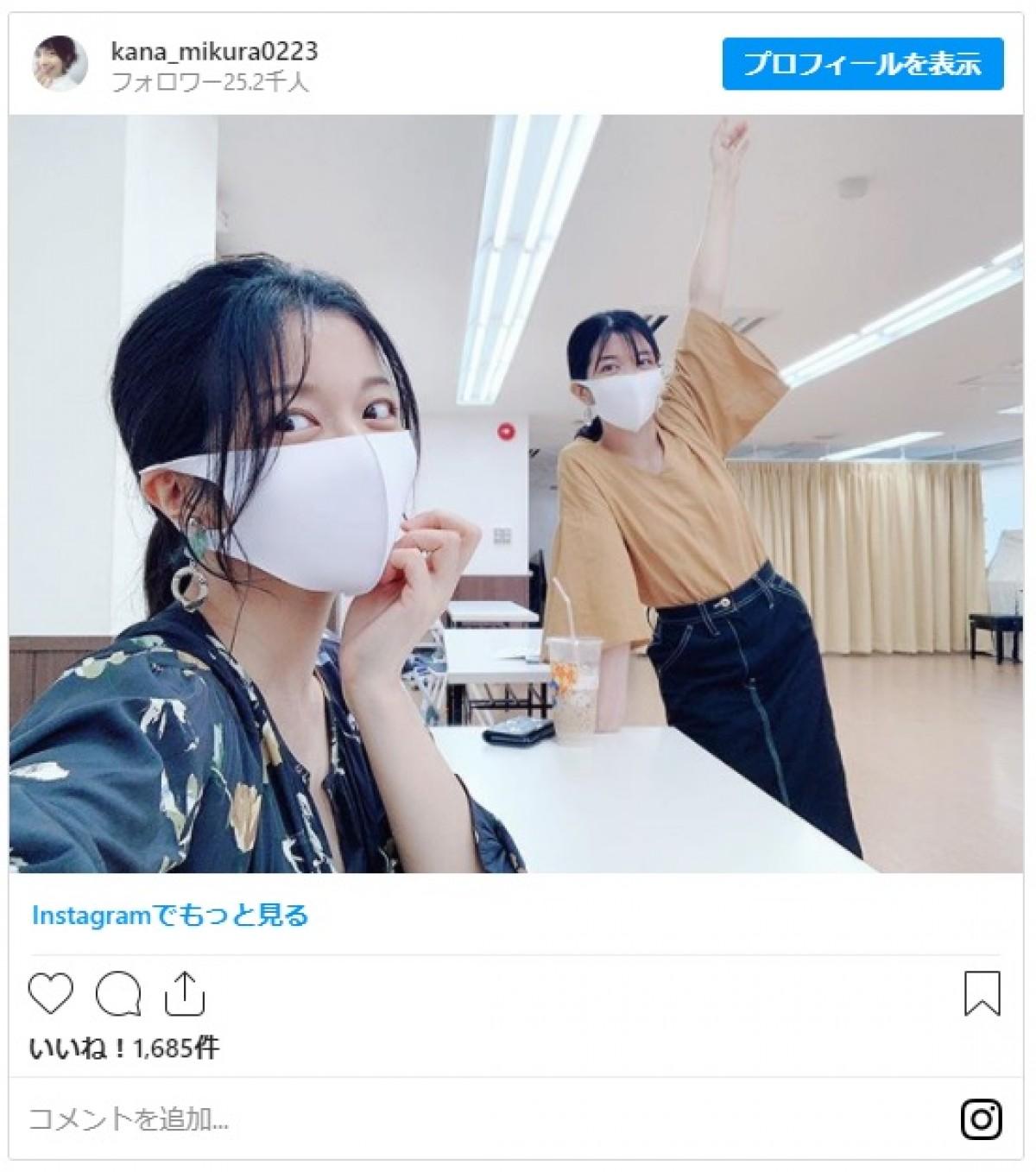 三倉佳奈、姉・茉奈の第1子妊娠を祝福 /2020年8月16日 1ページ目 - エンタメ - ニュース - クランクイン!