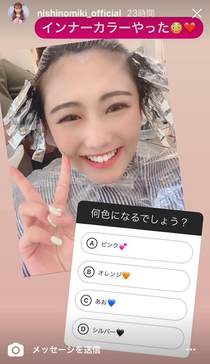 西野未姫、ネイビーブルーの新ヘアカラーを披露し反響「K―POPアイドル」「めっちゃ似合ってる」(スポーツ報知) - Yahoo!ニュース