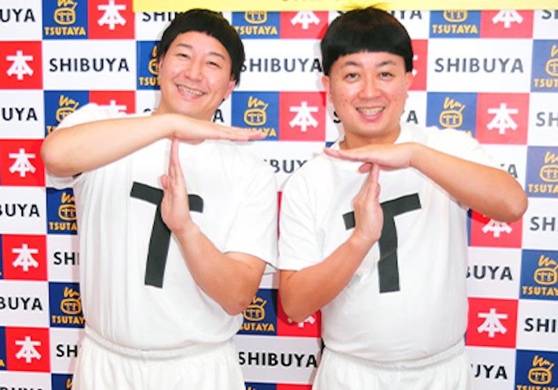 チョコプラ・長田、「香水」再現MVが2000万回再生突破