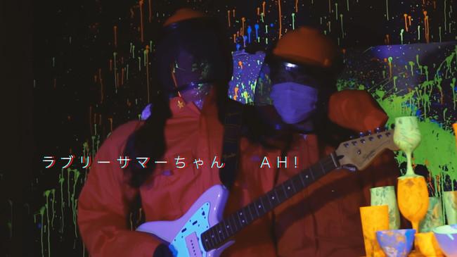 ラブリーサマーちゃん、地下の一室で破壊の限りを尽くすミュージックビデオ「AH!」のプレミア公開が決定!先行配信もスタート:時事ドットコム