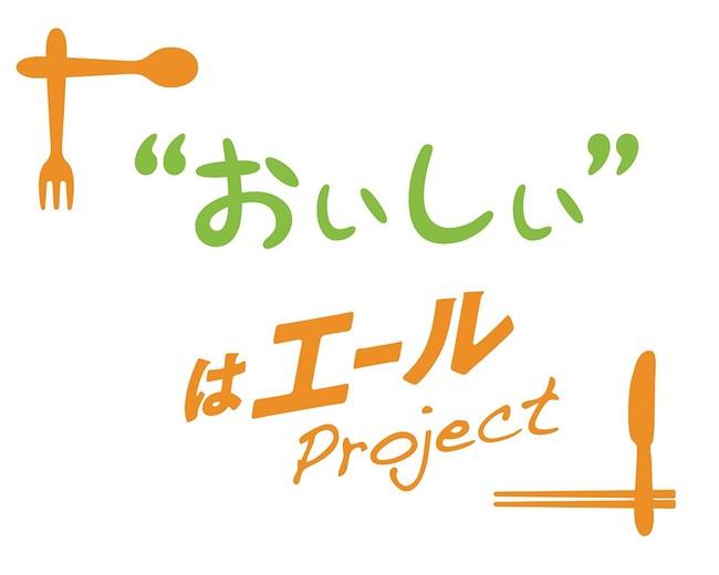#北海道野菜でおうちごはんインスタキャンペーン:時事ドットコム