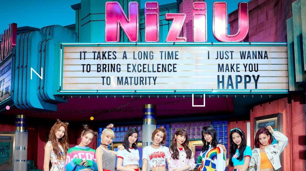 NiziU(ニジュー)が日本を席巻する「恋愛的戦略」3つの柱 | 日刊大衆