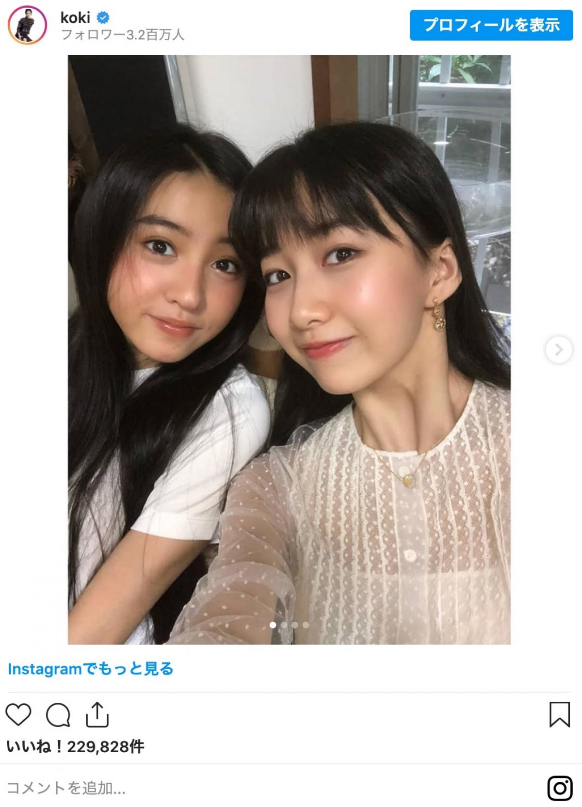 Koki,Cocomi姉妹、キュートなキス顔&変顔ショットを披露 /2020年9月21日 1ページ目 - エンタメ - ニュース - クランクイン!