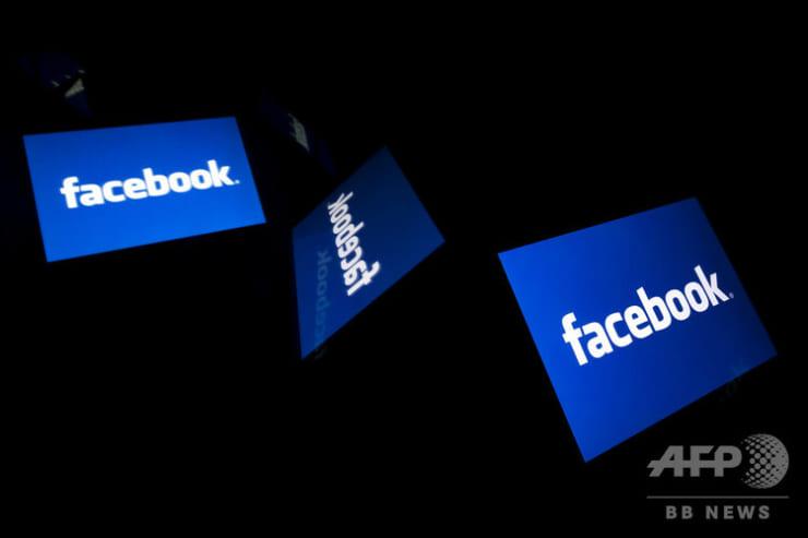 フェイスブック、豪でのニュース共有禁止を警告 使用料義務付け法案に反発   DG Lab Haus