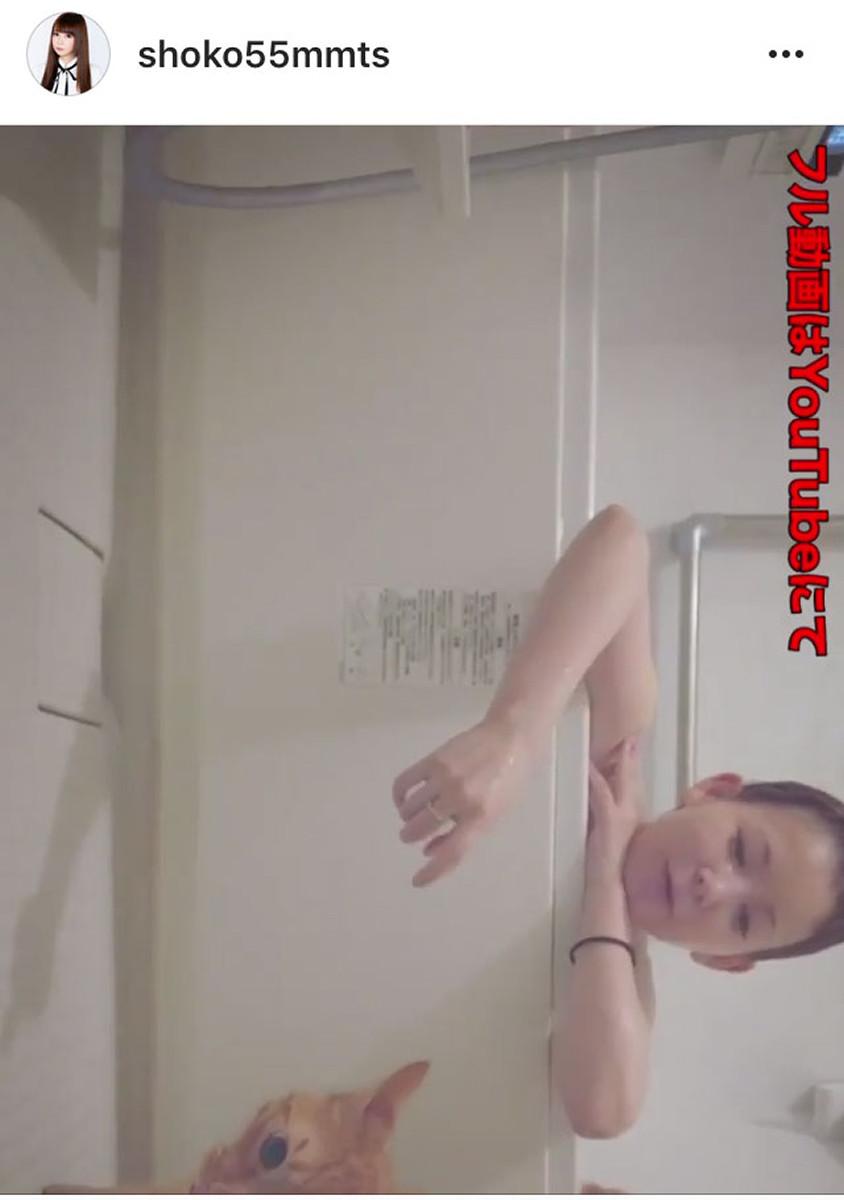 中川翔子、入浴中の動画を公開「すっぴんも美しい」「素のお姿がとても新鮮です」 : スポーツ報知