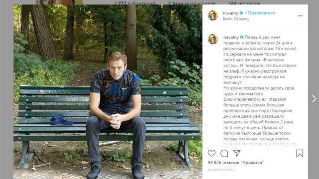 ロシア反体制派の男性退院 独病院から1カ月ぶり - 産経ニュース