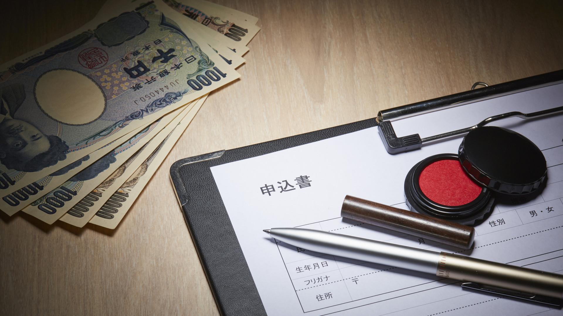 いしだ壱成さんは生活保護不正受給なのか いま生活保護バッシングにつながる報道は自粛すべき(藤田孝典) - 個人 - Yahoo!ニュース