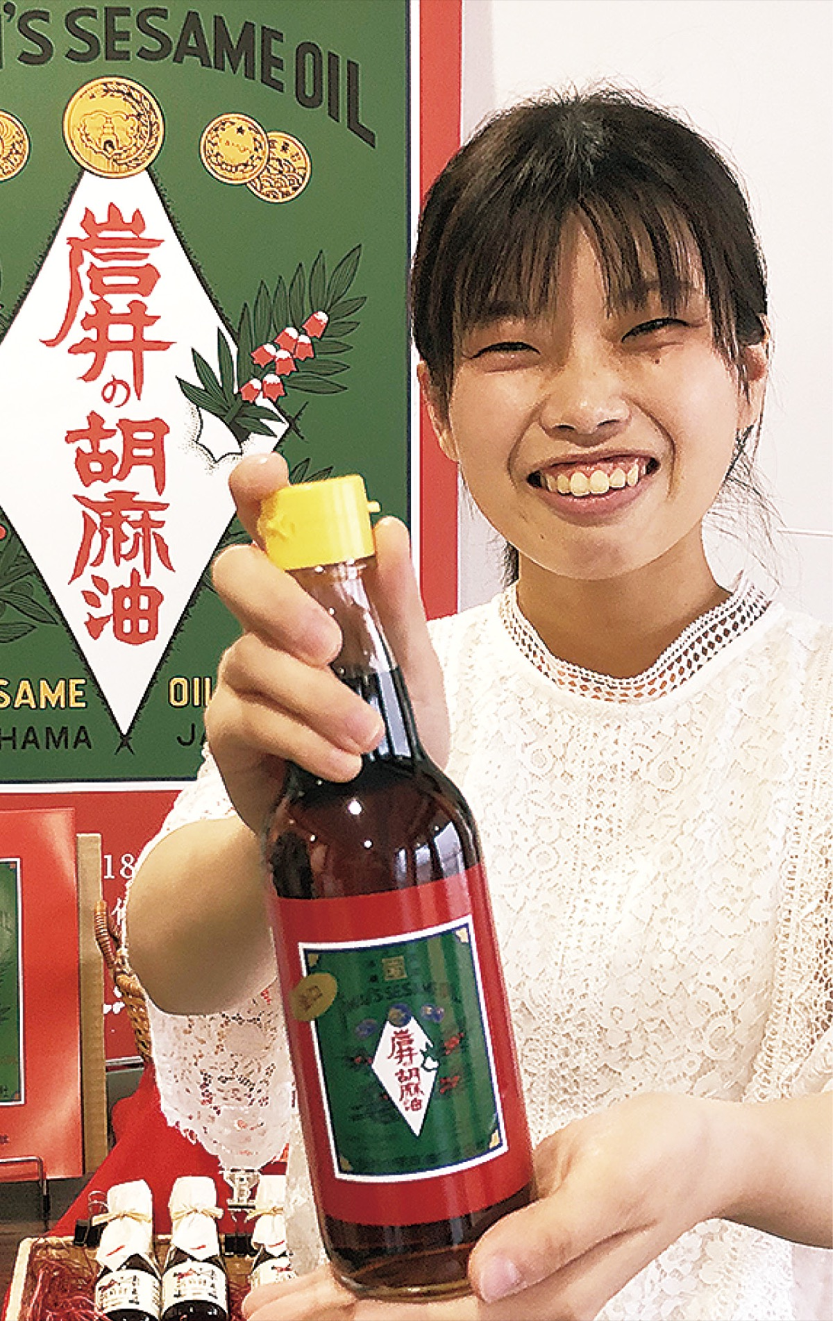 調味料選手権 岩井の胡麻油 最終選考へ ウェブで一般投票受け付け | 神奈川区 | タウンニュース