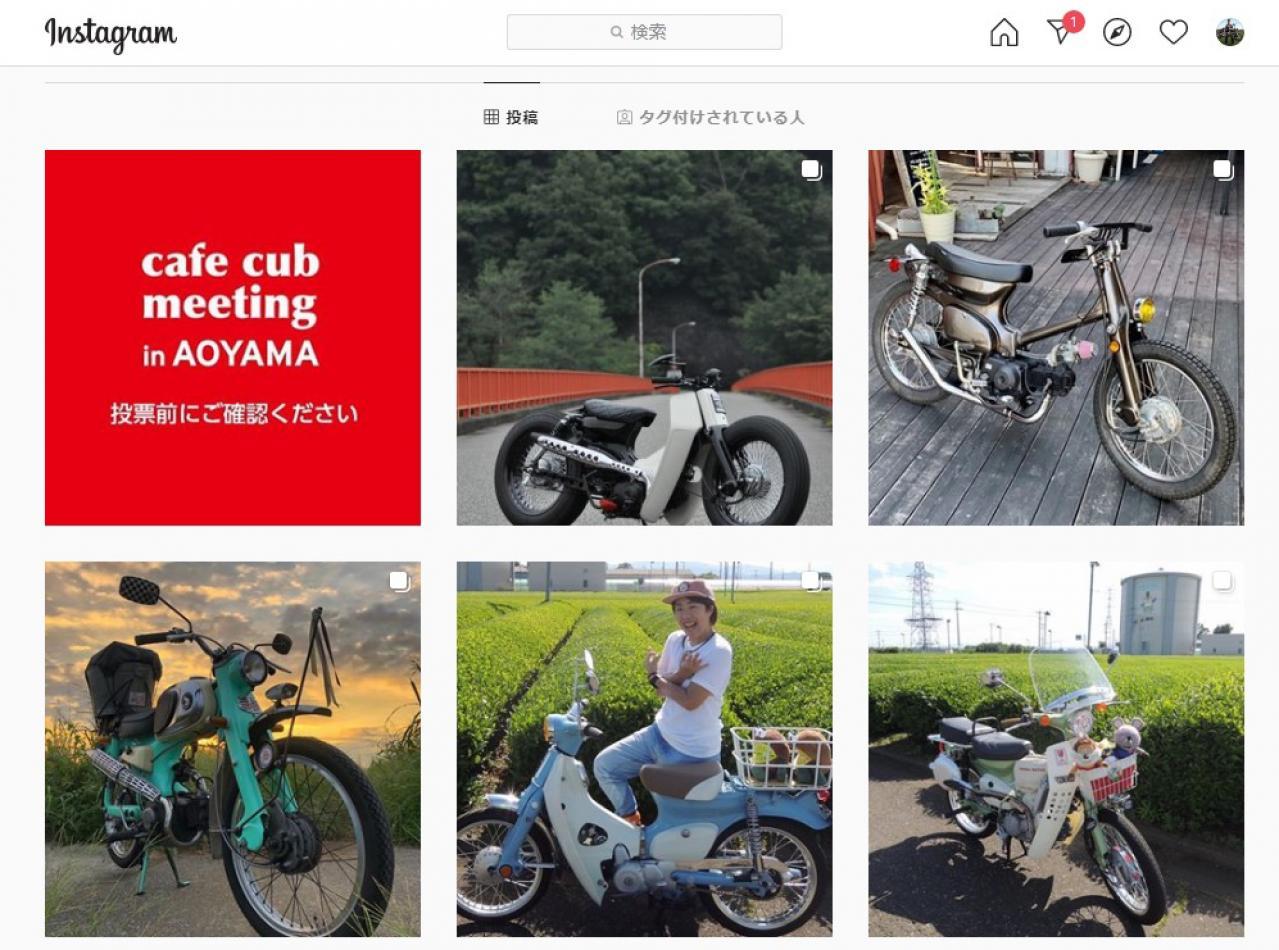 カブ464台が集結!第24回カフェカブミーティング in 青山|2020年はオンラインイベントとして開催|Motor-Fan Bikes[モータファンバイクス]