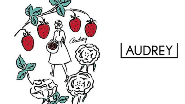 いちごのお菓子専門店「AUDRY(オードリー)」が、11月2日(月)より公式Instagramをスタート!また11月16日(月)オンラインショップをリューアルオープン!!:時事ドットコム