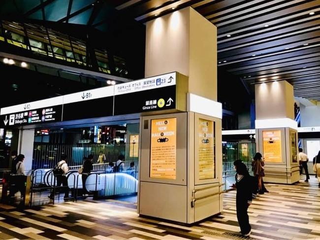渋谷区後援「HELLO! NEW HALLOWEEN! SHIBUYA」プロジェクト「#集まらないハロウィン」に賛同企業が続々決定!ミクシィご提供「モンスターストライク」マスクも登場!:時事ドットコム