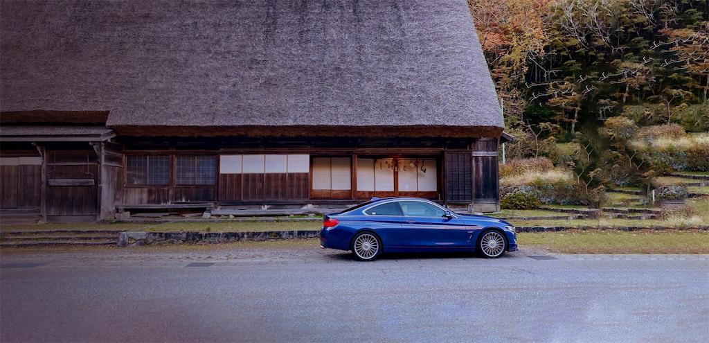 「Autumn with ALPINA – 秋に染まるアルピナ」第2回アルピナ・フォト・コンテスト開催   octane.jp   Fuelling the Passion - 車に情熱を!-