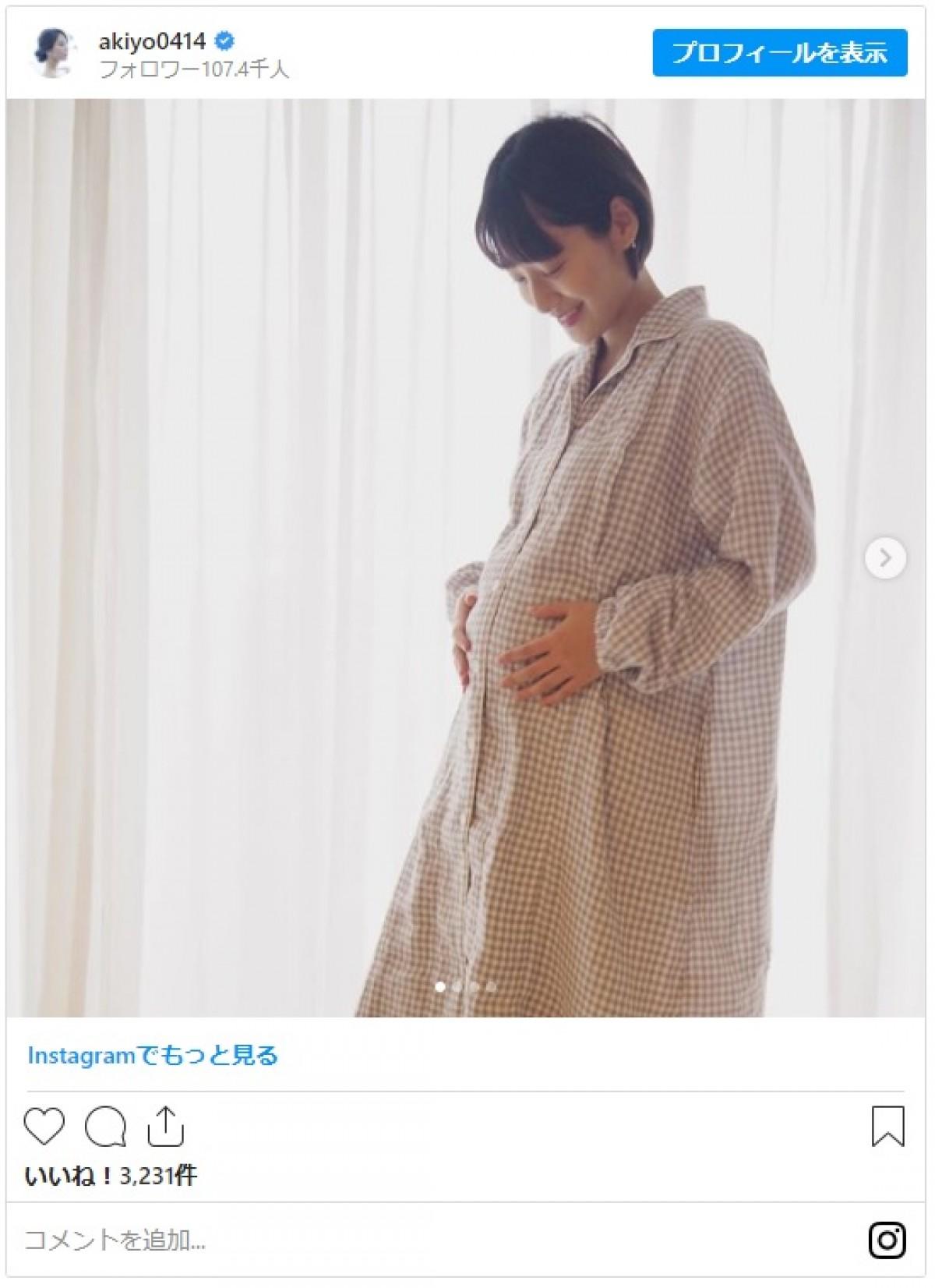 第2子妊娠の吉田明世アナ、ふっくらお腹のマタニティパジャマ姿に反響「素敵です」 /2020年11月8日 1ページ目 - エンタメ - ニュース - クランクイン!