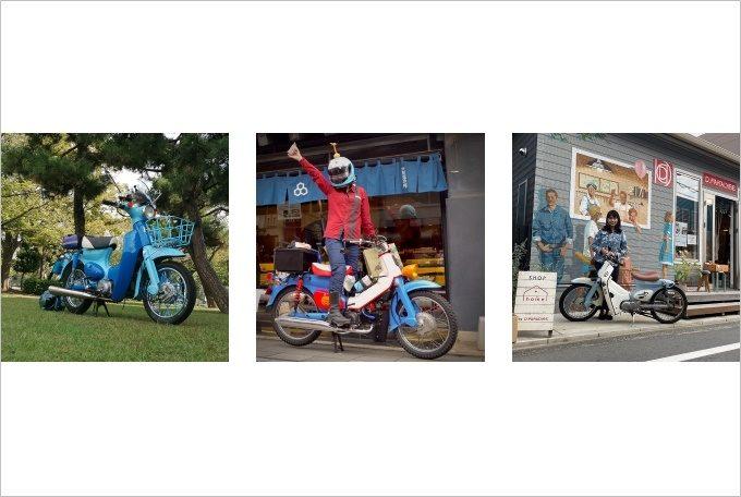 ホンダ、「第24回 カフェカブミーティング in 青山」インスタグラムコンテストの結果を発表 | ウェビック バイクニュース