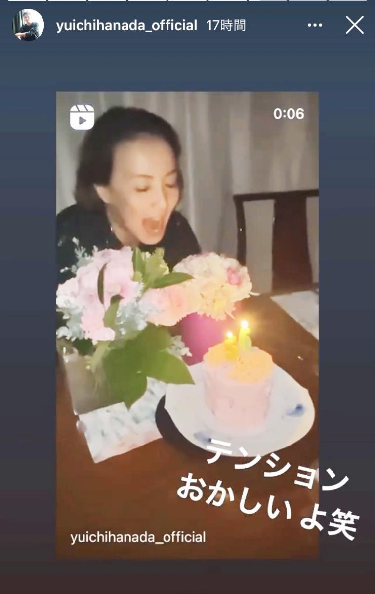 花田優一、手作り料理で母・河野景子の誕生祝い「料理を作りに行く」「ケーキは妹」 : スポーツ報知