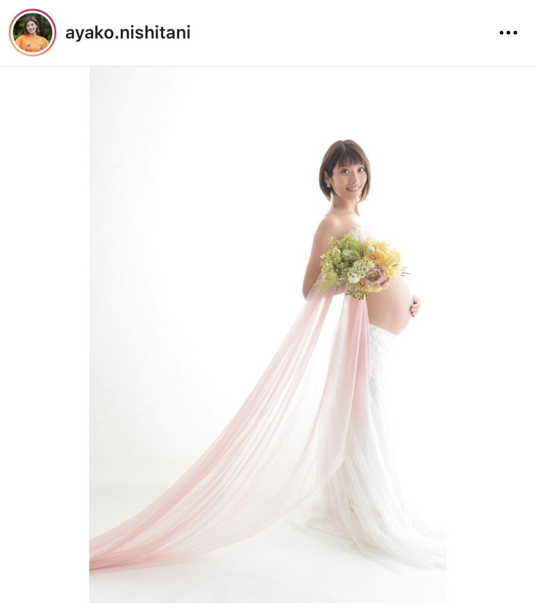 西谷綾子、マタニティフォト公開「美しすぎます」とファン絶賛 : スポーツ報知
