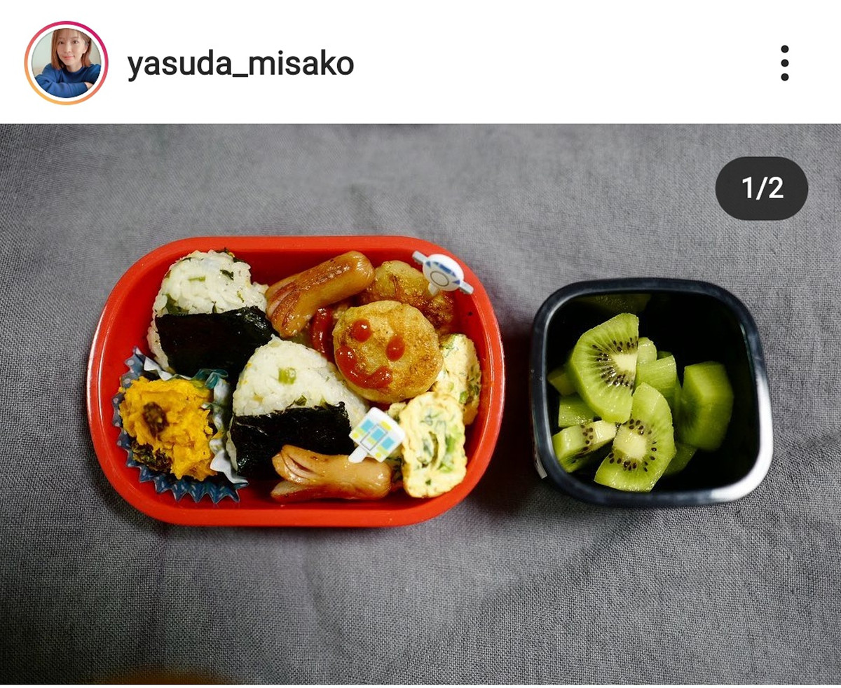 安田美沙子、3歳息子にほっこり愛情弁当「癒やされる」「プチプチッと可愛いお弁当」 : スポーツ報知