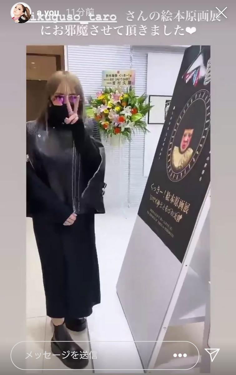 浜崎あゆみ、ブラック統一コーデを披露「可愛いの極み」「神スタイル」 : スポーツ報知