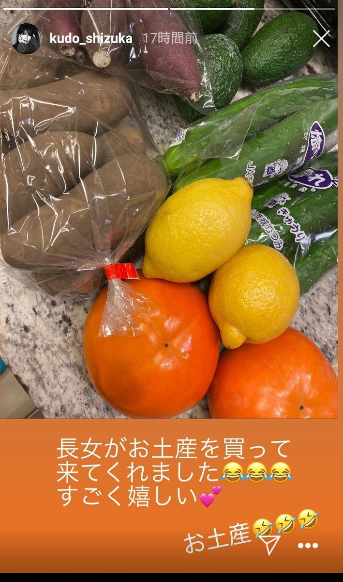 工藤静香、長女Cocomiからの「お土産」を公開しファン「感動」「優しいですね」 : スポーツ報知