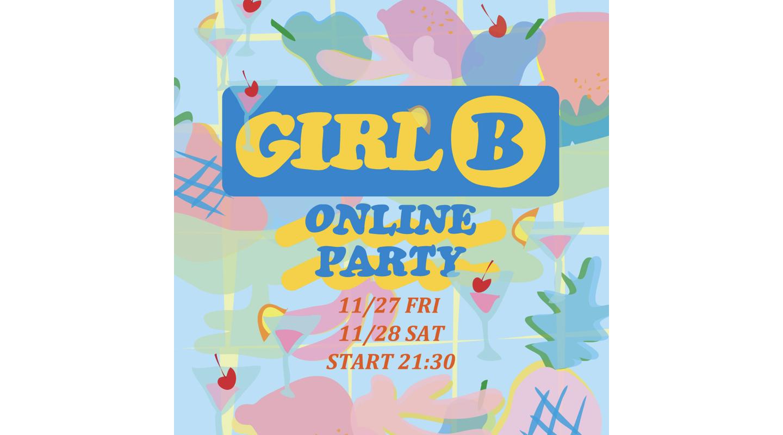 ガールズカルチャーを発信するBEAMSのプロジェクト「GIRL B」のライブ配信「GIRL B Online Party 2020」開催   ASBS