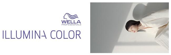 透明感あふれる美しい色味と髪ダメージへの配慮が魅力のサロン専用ヘアカラー剤「イルミナカラー」がサロン専売ブランド初の試みとなるバーチャルヒューマン「Ria」を起用:時事ドットコム