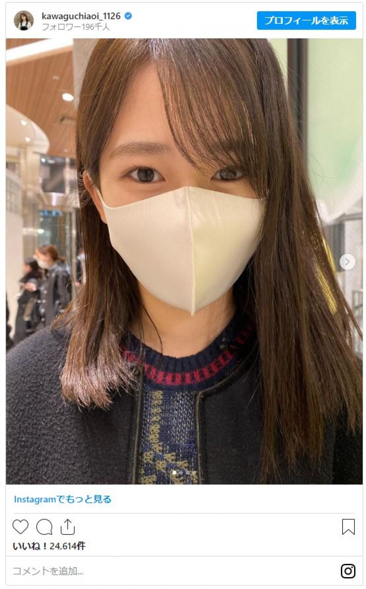 『ボンビーガール』川口葵、キュートなマスク姿 接近ショットにファンもん絶 /2020年12月5日 - エンタメ - ニュース - クランクイン!