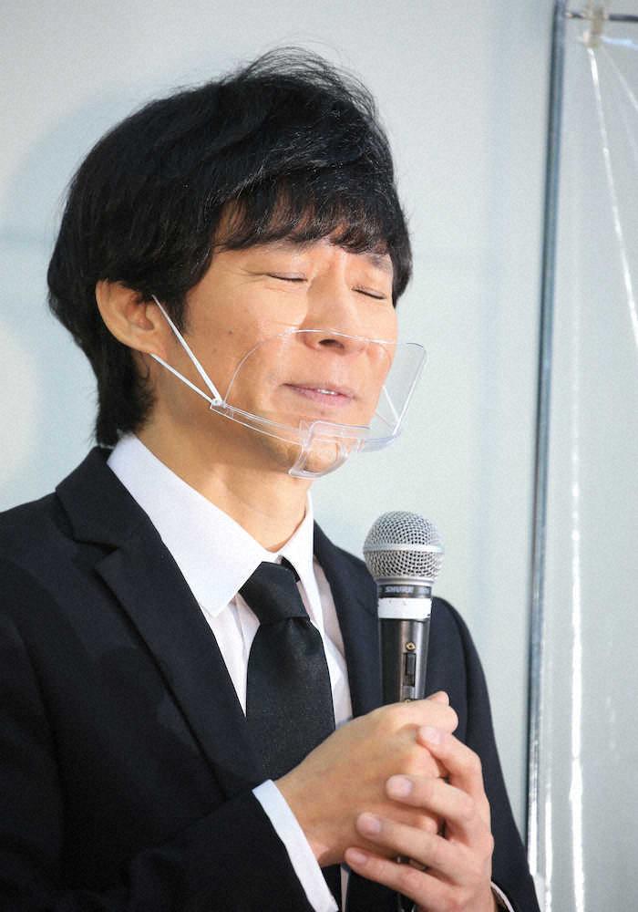 アンジャ渡部 佐々木をごまかそうと「卑怯なやり方なんですけど口裏を合わせてしまうようなやり方を」(スポニチアネックス) - Yahoo!ニュース