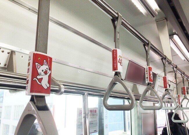 偕成社の大人気絵本「ノンタン」45周年 都営新宿線にノンタンの吊革が出現: J-CAST トレンド【全文表示】