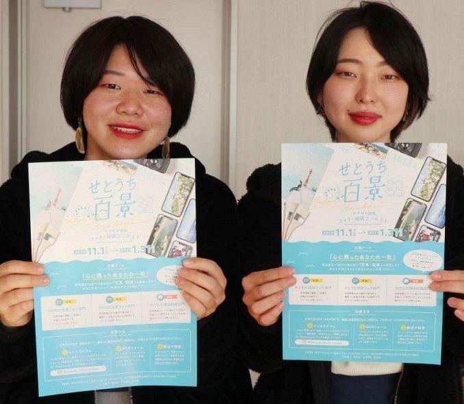 笠岡諸島の美テーマ 写真、絵画を 県内大学生が企画 1月末まで募集:山陽新聞デジタル|さんデジ