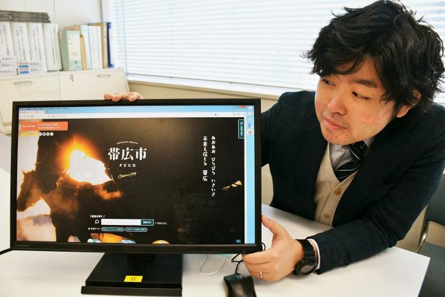 25日にリニューアル 帯広市公式ホームページ インスタの投稿も募集   十勝毎日新聞電子版-Tokachi Mainichi News Web