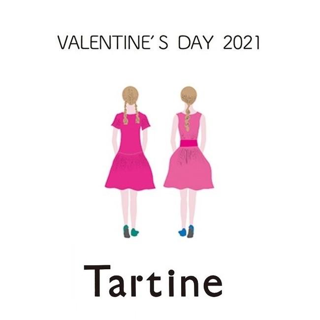 商品を一新し、1月29日(金)よりタルト菓子専門店「Tartine(タルティン)」の期間限定バレンタインスペシャルサイトの最終販売をスタート!:時事ドットコム