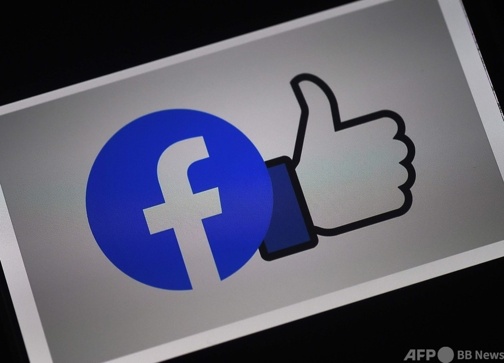 フェイスブック「最高裁」が初判断、投稿の削除4件を無効に 写真1枚 国際ニュース:AFPBB News
