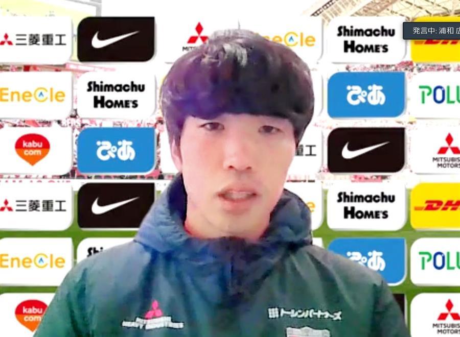 浦和が初の対外試合 インスタでライブ配信  - サッカー - SANSPO.COM(サンスポ)